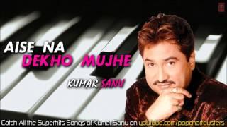 Dil Se Kabhi Na Jaana (Full Audio Song) | Aise Na   - YouTube