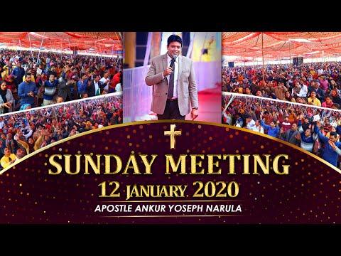 , title : 'ANUGRAH TV - 12-01-2020 Sunday Meeting Live Stream'
