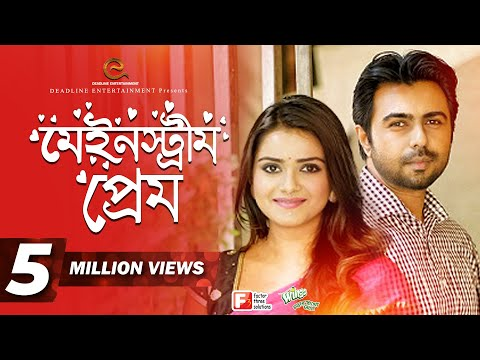 Mainstream Prem | Apurba | Tanjin Tisha | Bangla New Natok 2019