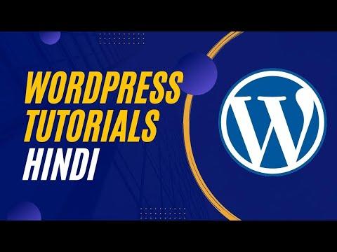 Wordpress tutorial in hindi - Part 13 | How to use plugin in wordpress in Hindi