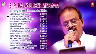 S.P.Balasubrahmanyam Evergreen Kannada Hits Audio Songs Jukebox   SPB Kannada Old Hit Songs
