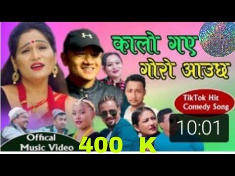 New Nepali lok dohori song 2077 |Kali Gaya Gori Bhetinchha | Pratima Aryal  & Bal Bahadur Waiba