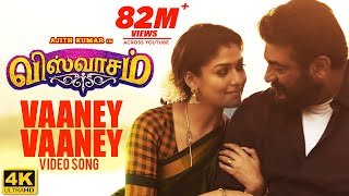Vaaney Vaaney Full Video Song | Viswasam Video Songs