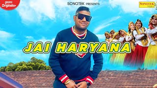 Haryana Day Song : Jai Haryana by Ritchie Arya | Vinu Gaur ft Shobayy | Latest Haryanvi Songs