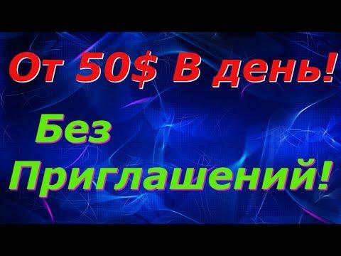 Финам брокер 8800
