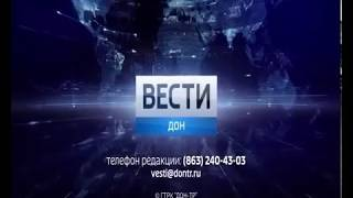 "Вести дона репортаж с ""АКУЛ ПРОДАЖ"" Вертол Экспо"