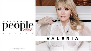 Валерия – ЭКСКЛЮЗИВНОЕ интервью и backstage съемок обложки журнала Fashion People Russia