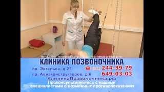 Клиника Позвоночника на Авиаконструкторов 6. Лечение позвоночника и суставов