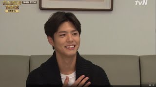 Reply1988 Park Bo-gum, I didn't do any plastic surgery! No alcochol, cigarette, swearing 151226 EP16