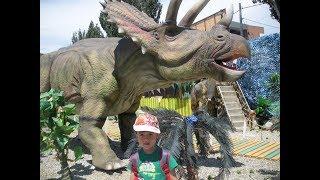 Парк динозавров в Анапе или как мы покатались...