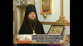 Монастырь во имя Святителя Иннокентия Московского