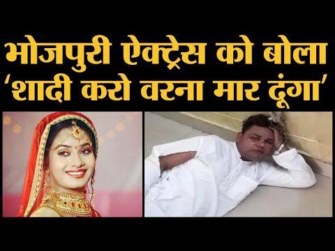 Sonbhadra Hotel में Bhojpuri Actress Ritu Singh के फैन ने जान से मारने की धमकी दी   The Lallantop