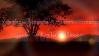 Instrumental Music: Yasuharu Takanashi - Kumo To Rouba To Shoujo (Jigoku Shoujo OST)