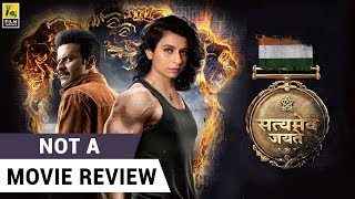 Satyameva Jayate | Not A Movie Review | Sucharita Tyagi | Film Companion