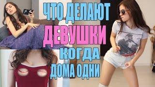 Видео №2