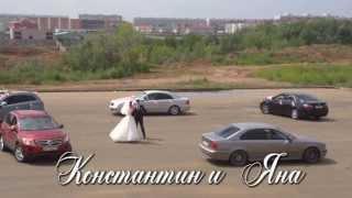 Здравствуй Невеста!!! Костя и Яна !!! Казахстан,Уральск