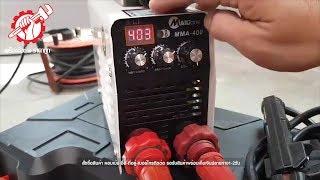รีวิว เครื่องเชื่อมไฟฟ้า MAILTANK MMA 400A by JAPAN 2019