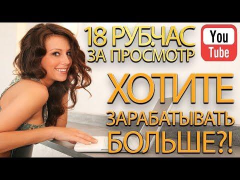 Бизнес в домашних условиях (НОВИНКА) Дополнительный Заработок на дому Заработать в Интернете
