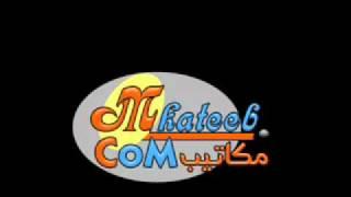 الوداع عمرو اسماعيل.wmv تحميل MP3