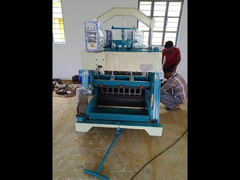Industrial Concrete Block Making Machine