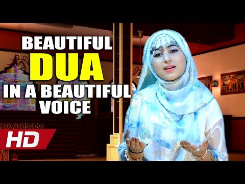 BEAUTIFUL DUA IN A BEAUTIFUL VOICE - ALLAH HI ALLAH KIYA KARO - GULAAB - OFFICIAL HD VIDEO