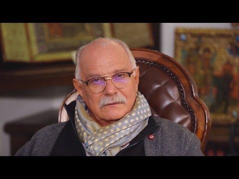 БесогонTV «Я/Мы Бесогон»