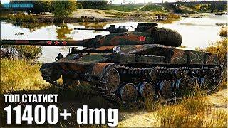 ТОП статист ИГРА ЗА ВСЮ КОМАНДУ 🌟 Sh0tnik 🌟 World of Tanks лучший бой Объект 907