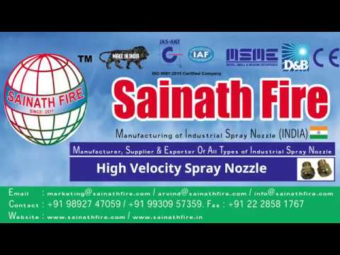 HV Spray Nozzle