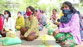 Grant Handing Over Ceremony on The COVID-19 Prevention in Cambodia