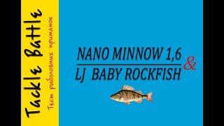 Crazy fish nano minnow 6-1
