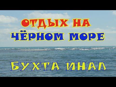 Яков кирсанов и денис годицкий счастье мое слушать