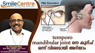 Temporo mandibular joint (TMJ) - Video