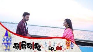 Kalijai   Full Ep 86   23rd Apr 2019   Odia Serial – TarangTV