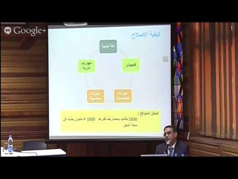 Prof. Omar Al Kashef