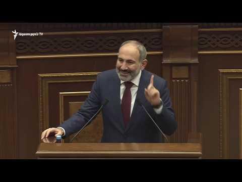 ԱԺ-կառավարություն հարցուպատասխանն ամբողջությամբ 04.12.19