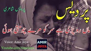 Amir Joya видео - Видео сообщество