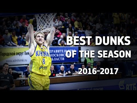 Best Dunks of the Season 2016-2017