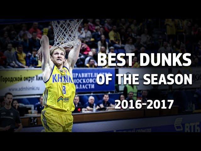 Best Dunks of the Season 2016-2017