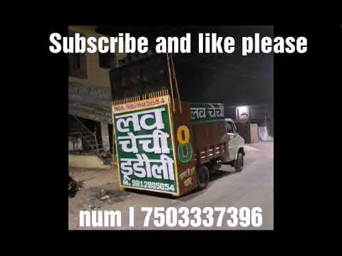 Haryana k Chora k dole pe tattoo Remix By Dj Ajay Pathera - смотреть
