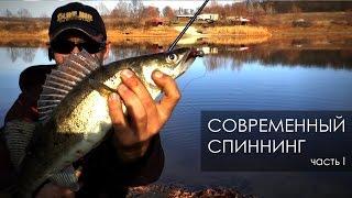 Журнал современная рыбалка все о рыбалке
