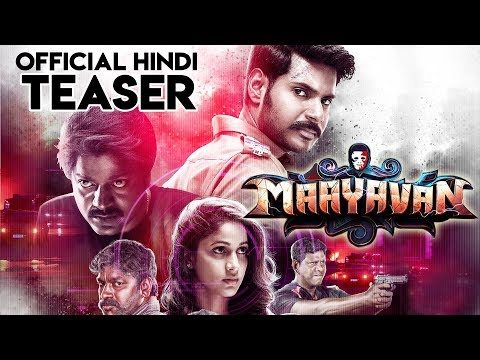 MAAYAVAN (2019) Motion Teaser | Sundeep Kishan,Lavanya Tripathi,Jackie Shroff | South Movies 2019