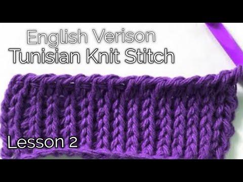 Tunisian Knit Stitch Lesson 2 #crochet #crocheting #education #tunisianstitch #knitstitch