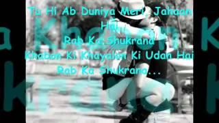 Jannat 2 Rab Ka Shukrana Mohit Chauhan Full Song+Lyrics