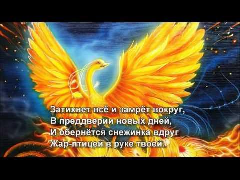 ♫ Пока часы 12 бьют   Снежинка Чародеи   Любимые Новогодние песни