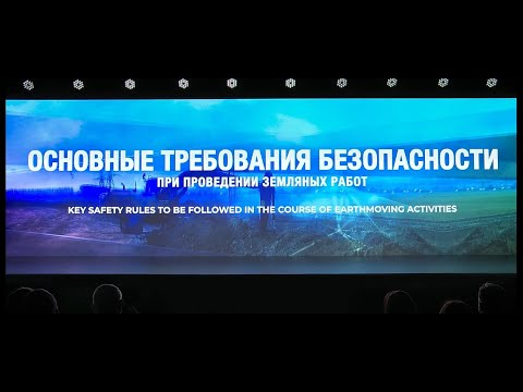 Вводный инструктаж  - ПРОВЕДЕНИЕ ЗЕМЛЯНЫХ РАБОТ