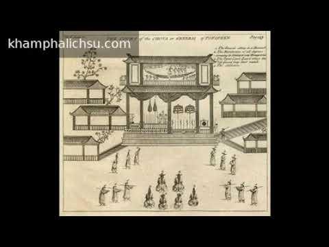 Quốc thư trao đổi giữa vua Louis XIV và Chúa Trịnh năm 1681