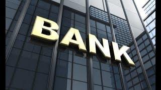 Банковское дело, страховое и пенсионное законодательство. Квалификация