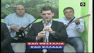 ΕΔΩ ΘΕΣΣΑΛΙΑ ΕΔΩ ΕΛΛΑΔΑ 24 05 2020