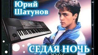 Ю. Шатунов - СЕДАЯ НОЧЬ на синтезаторе | Ласковый май | Как играть