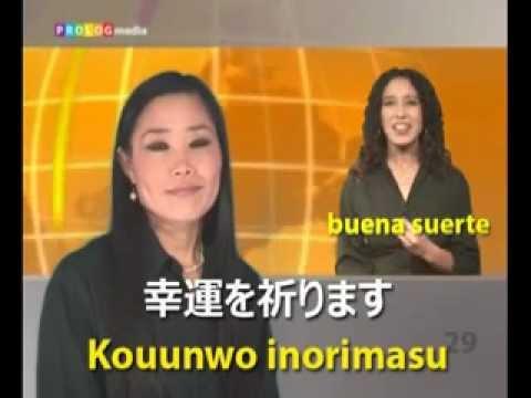 Video of JAPONÉS - SPEAKIT! (d)